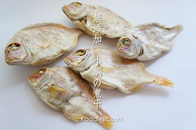 小鯛の煮干