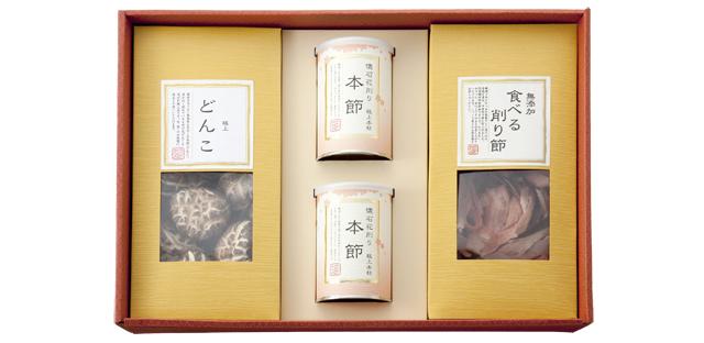 内祝・御祝・引き出物に最適「食べる削り節・懐石花削り(かつお節)・花どんこ」セット